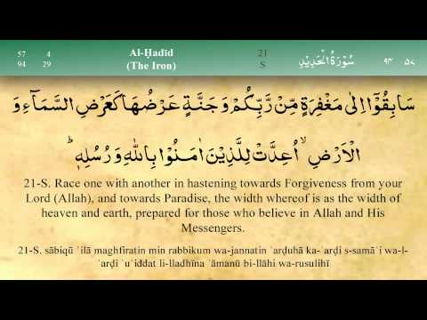 057   Surah Al Hadid by Mishary Al Afasy (iRecite)