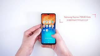 Розпакування Samsung Galaxy A20 | Unboxing Samsung Galaxy A20 | Вигідно на elex.ru