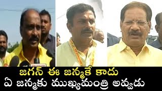 TDP Leaders Fires and Satires on YSRCP Chief YS Jagan   Andhra Elections 2019   Political Qube