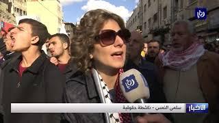 مسيرة شعبية تجدد المطالبة بإلغاء اتفاقية غاز الاحتلال - (3/1/2020)