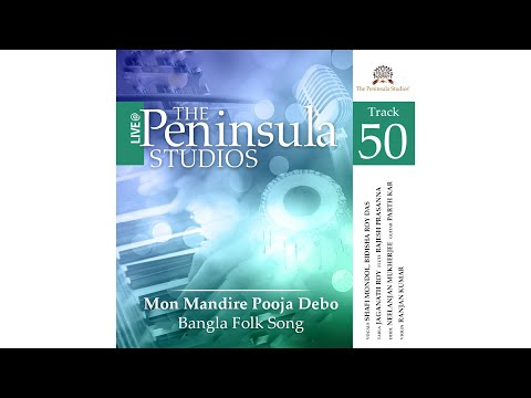 Mon Mandire Pooja Debo Spiritual Bangla by Shofi Mondol Live @ The Peninsula Studios