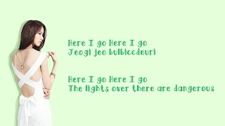 Girls' Generation SNSD (소녀시대) - Green Light Color Coded Lyrics [Eng Sub & Rom]