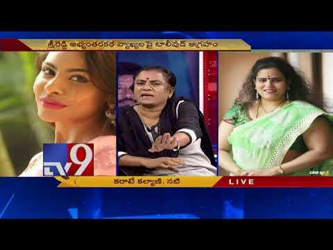 Sri Reddy on Pawan Kalyan || Karate Kalyani Vs POW Sandhya - TV9