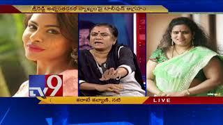Sri Reddy on Pawan Kalyan || Karate Kalyani Vs ...