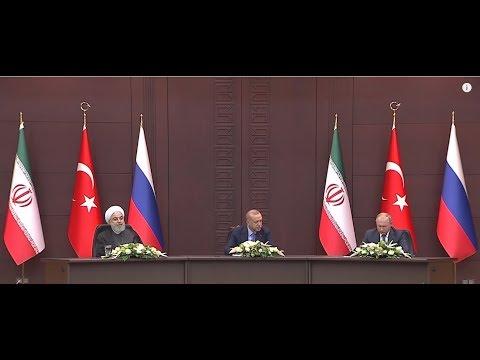 قمة ثلاثية بأنقرة.. الاتفاق على تطبيق الحل السياسي بسوريا  - نشر قبل 2 ساعة