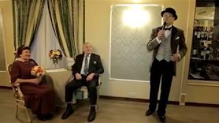 LOVE STORY и смешные клятвы на Бриллиантовой свадьбе - 60 лет вместе!