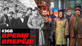 Сравниваем «путинскую» и «сталинскую» индустриализацию? Чья круче?