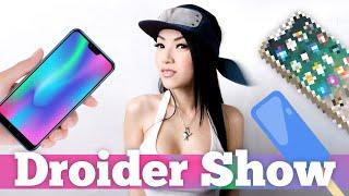 Блокировка Facebook, iPhone SE 2 и Название Android P | Droider Show #341