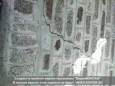 Удаление трещин в кирпичной кладке дома