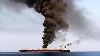 Иранский кризис: ситуация накаляется | АЗИЯ