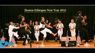 Boston Ethiopia  New Year 2010