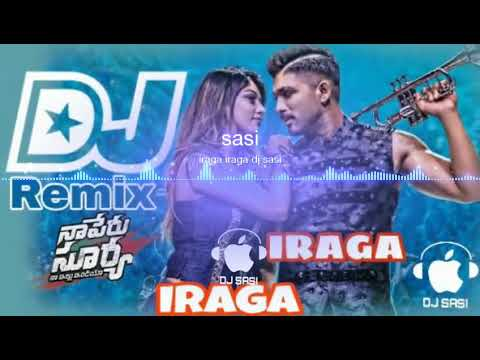 😱 Dj remix mp3 naa songs com | Dj Remix Songs Download Naa  2019-05-11