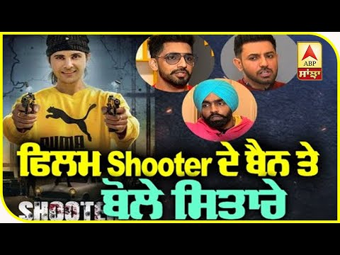 Ammy Virk | Babbal Rai | Gippy Grewal Talks about Ban On Shooter
