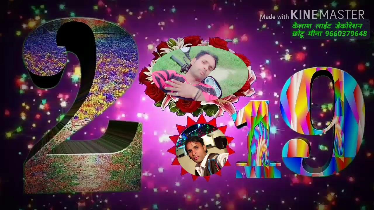 Happy New Year Janu 33