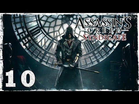 Смотреть прохождение игры [Xbox One] Assassin's Creed Syndicate. #10: В погоню за кораблем.