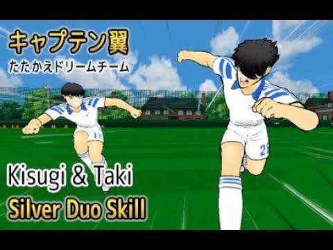 Captain Tsubasa Dream Team - Silver Duo (Taki & Kisugi)