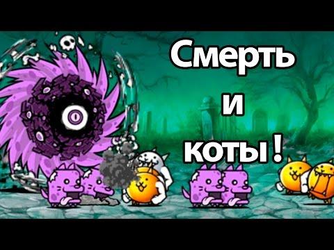 Видео Играть онлайн игры бесплатно без регистрации казино