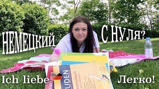 видео Журналы Иностранные Языки В Школе