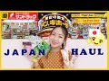 JAPAN BEAUTY HAUL | WHAT TO BUY AT JAPANESE DRUGSTORE