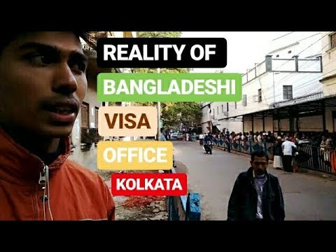 BANGLADESHI VISA OFFICE KOLKATA | SUBMIT THE ONLINE FORM