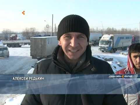 Паромы на переправе через Лену прекратили перевозки по маршруту Якутск – Нижний Бестях
