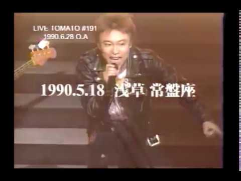 【FINAL LIVE 1997 0614】~Let'sGoヒバリヒルズ JSW ジュンスカ