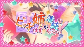 【ヲタ芸】ビッチ姉ちゃんが清純なはずがない!!!!
