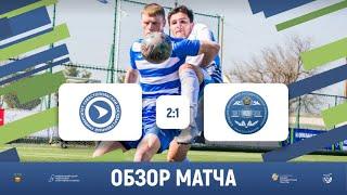 Первая победа севастопольцев💪   СевГУ (Севастополь) 2-1 КБГУ (Нальчик)   Обзор матча   10.04.2021