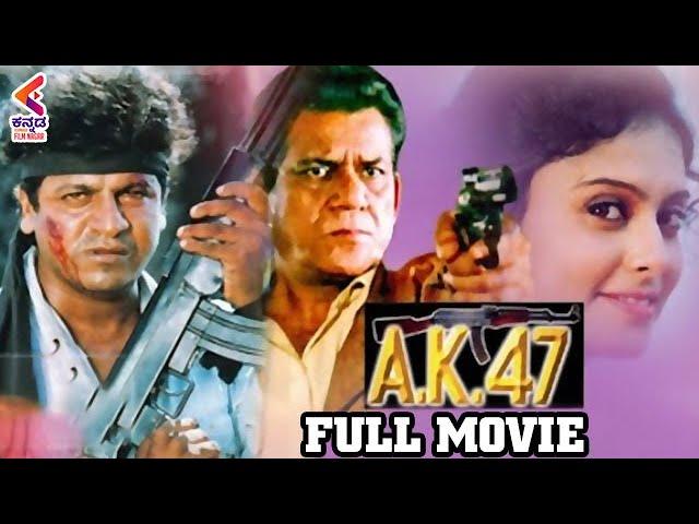 ak 47 kannada full movie shiva