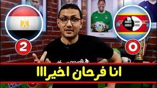 تحليل مباراة سوازيلاند ومصر 16-10-2018 | فى الشبكة
