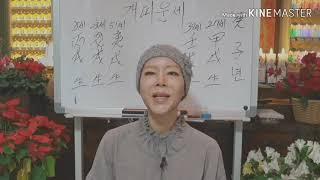 2020년개띠 나이별공개**,생 대박난다 010 4813 3364