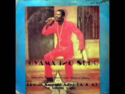 Kumapim Royal International Band Of Ghana - Gyama Ino Suro : 80's GHANA Highlife Music Album Songs