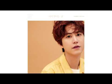 Kyuhyun - Goodbye For Now (Acapella / Vocal only)