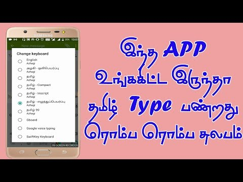 Best Android App To Type Tamil (தமிழ்) In Android Mobile  |  Azhagi