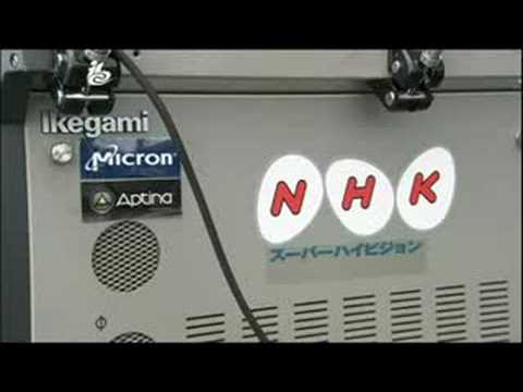 Super Hi-Vision/UHDTV on IBC Channel News