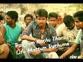 best tamil song lyrics for whatsapp status