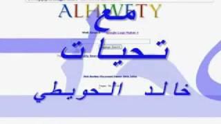 SEX 2012نانسي والقذافي جديد وحصري هيفاء فضيحة1