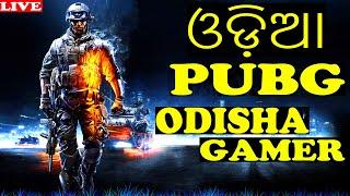 PUBG MOBILE ODIA OP GAMEPLAY BY ODISHA GAMER