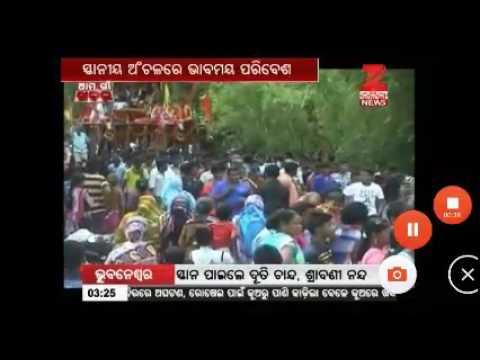 Balasore district Iswarpur ratha Yatra