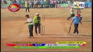 Mahendra Maghe Need SIX Runs In 1 Ball  MAHAPOLI TROPHY 2017