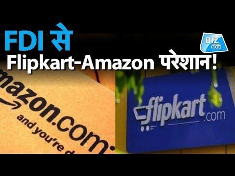 Flipkart-Amazon हैं FDI से परेशान! | Biz Tak