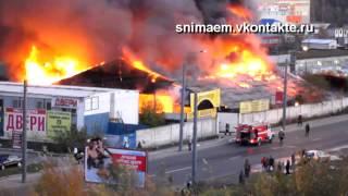 Пожар склада со взрывами, жесть!!!
