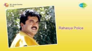 Rahasya Police | Kanne Teenage song