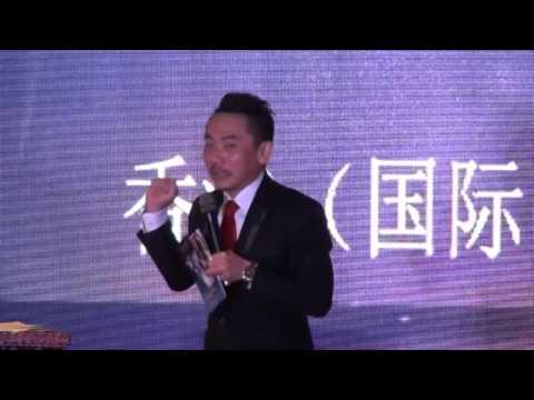 PCM MCCM Wong Chew Wah Share iElken OPP (华语)