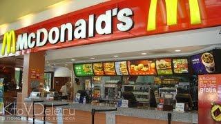 Макдоналдс несет рекордные убытки !