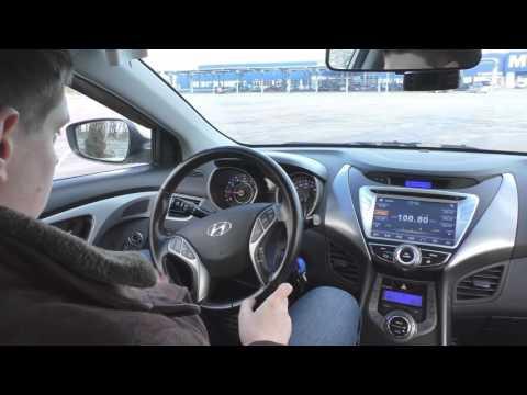 Hyundai Elantra 2011 1.8 6MT Обзор и тест драйв!