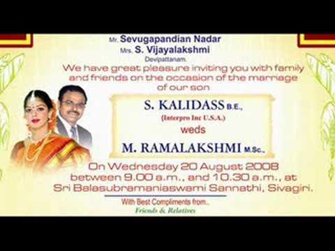Kalidasss wedding invitation youtube kalidasss wedding invitation stopboris Gallery