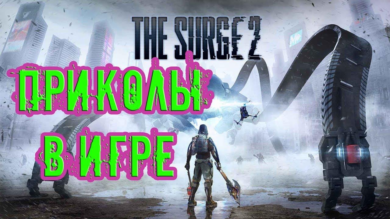The Surge 2 ➤ Приколы ➤ баги ➤ Дарт Вейдер