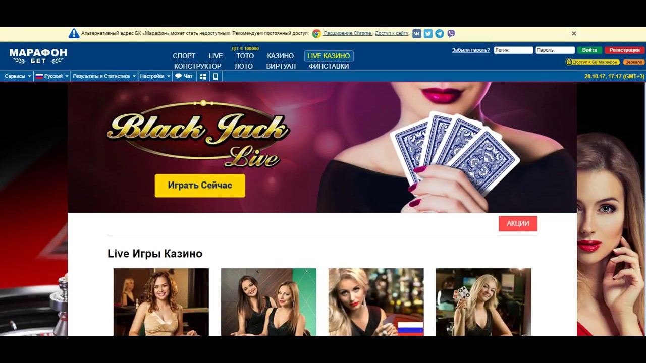 официальный сайт обзор марафон казино