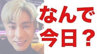 東方神起ユノが金髪に⁉︎ファンからの意外な反応は… 東方神起 検索動画 9